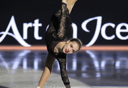2020 - Art on Ice,  Davos